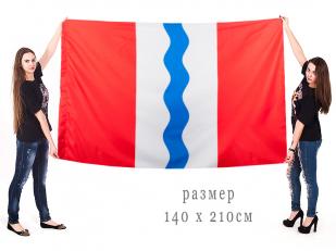 Большой флаг Омской области