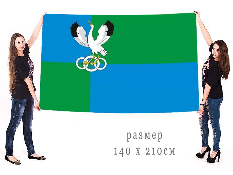 Большой флаг Омутинского района