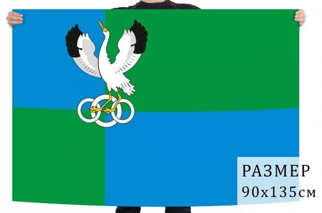 Флаг Омутинского района