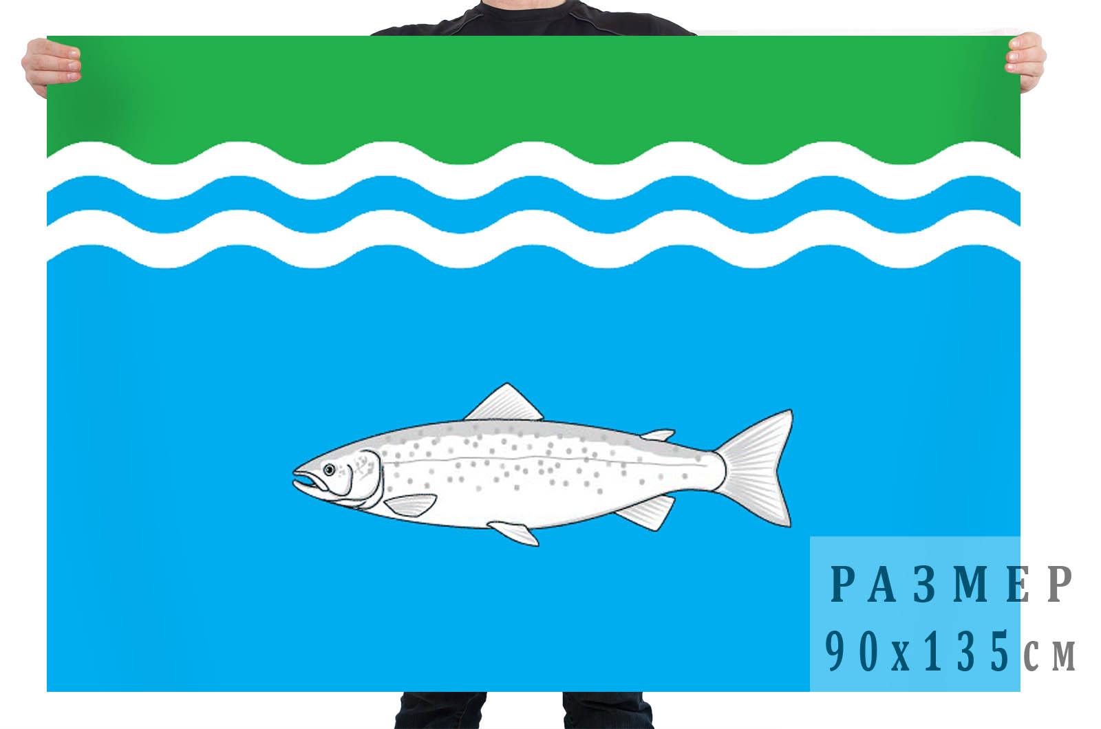 Флаг Онежского района