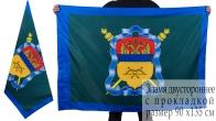 Флаг Оренбургского Казачьего войска