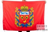 Флаг Оренбургской области