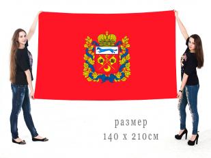 Большой флаг Оренбургской области