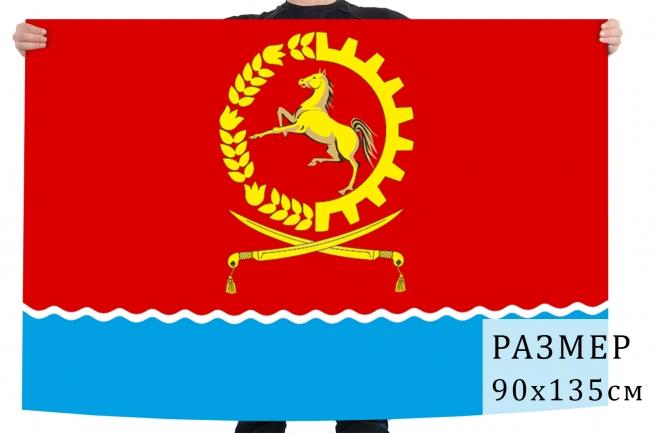 Флаг Орловского района