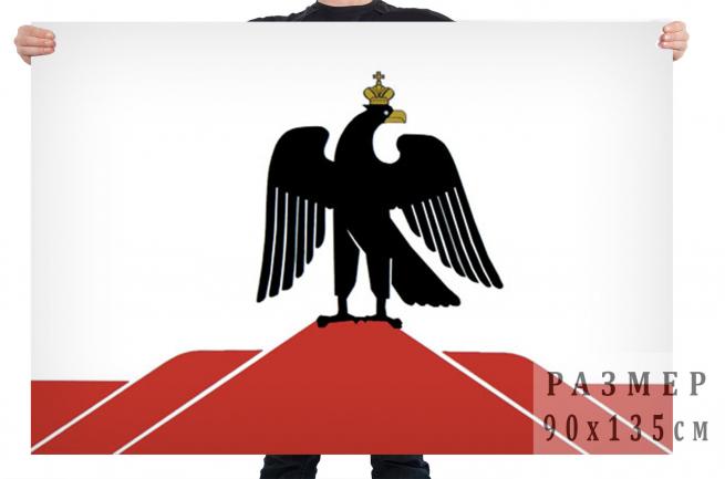 Флаг Орска