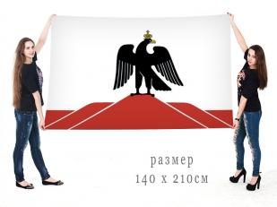 Большой флаг Орска