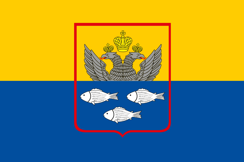 Флаг Осташкова