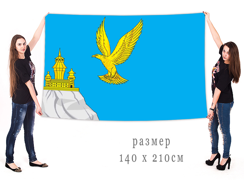 Большой флаг Острогожского муниципального района