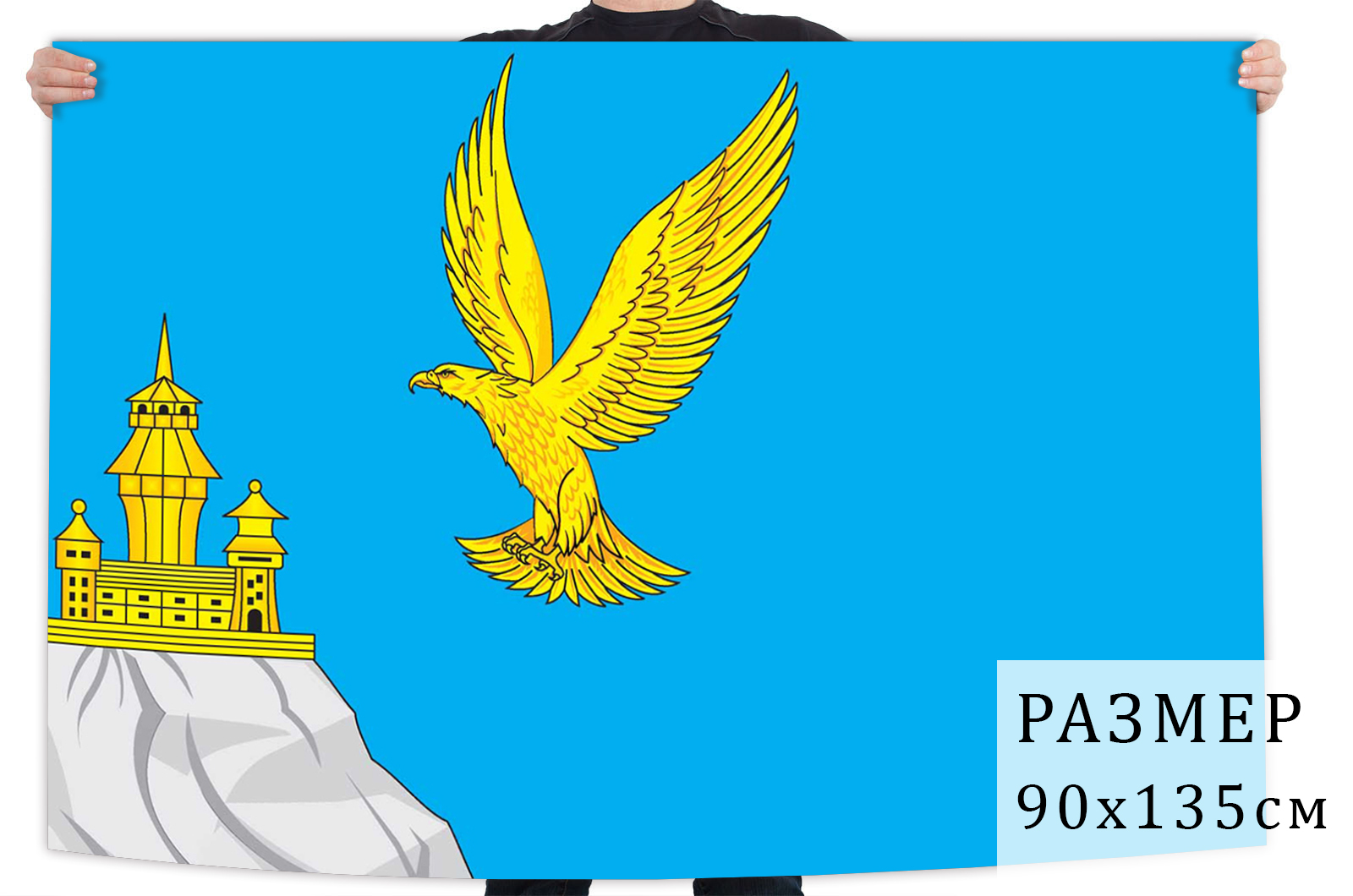 Флаг Острогожского муниципального района