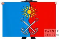 Флаг города Отрадное