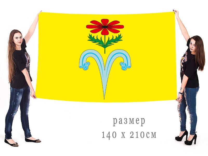 Большой флаг Отрадненского района