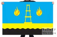 Флаг города Отрадный