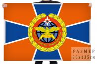 "Флаг отряда МЧС ДНР ""Легион"""