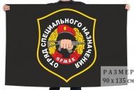 Флаг отряда специального назначения Ермак