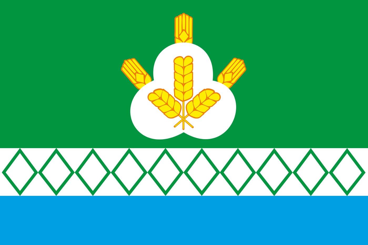 Флаг Озер