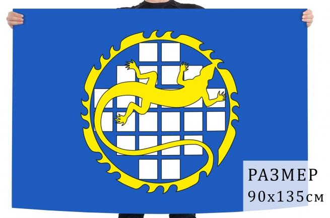 Флаг Озёрска | Знамена, флажки, флаги на заказ