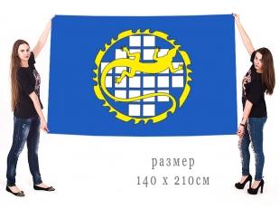 Большой флаг Озёрска