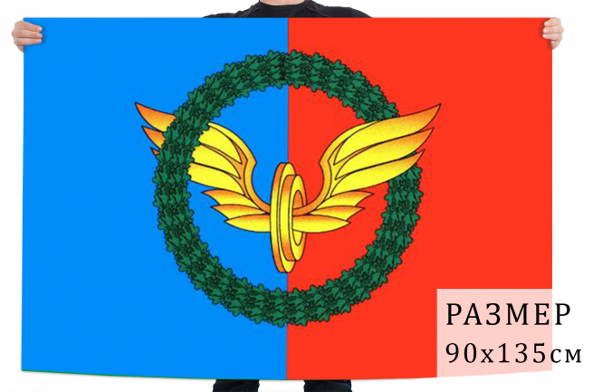 Флаг Ожерелья