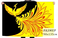Флаг Палехского района