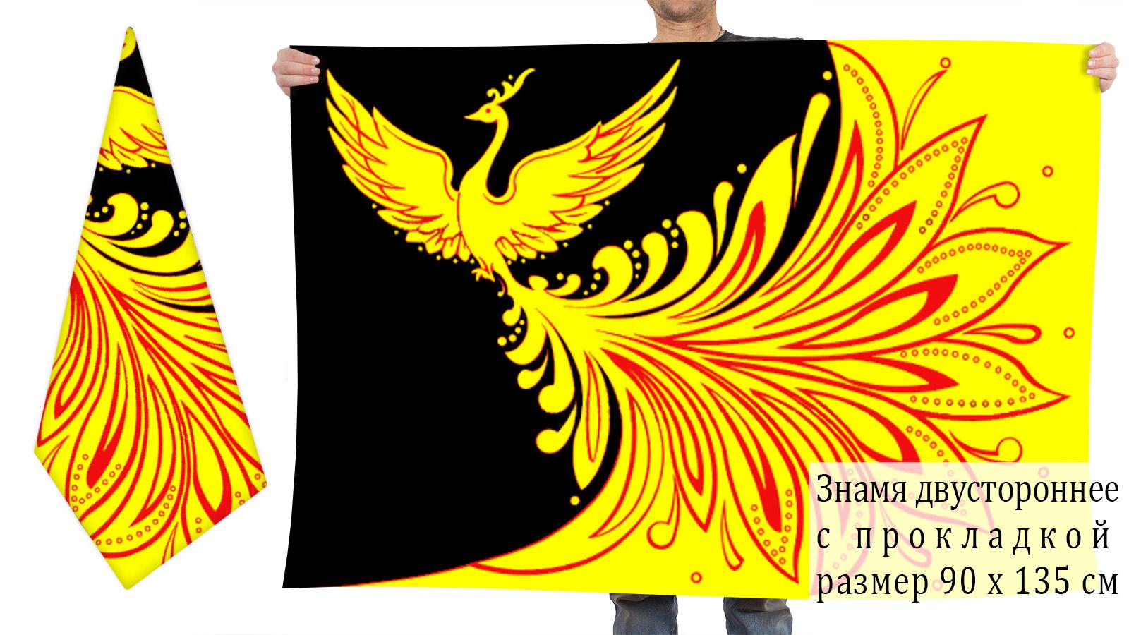 Двусторонний флаг Палехского района
