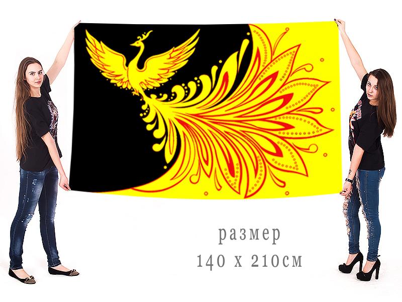Большой флаг Палехского района