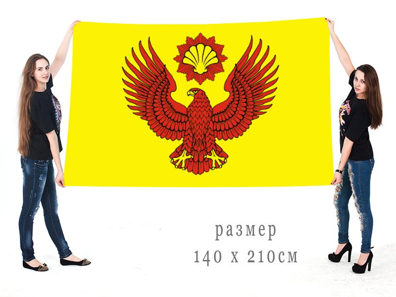 Большой флаг Палласовского муниципального района