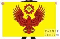 Флаг Палласовского муниципального района