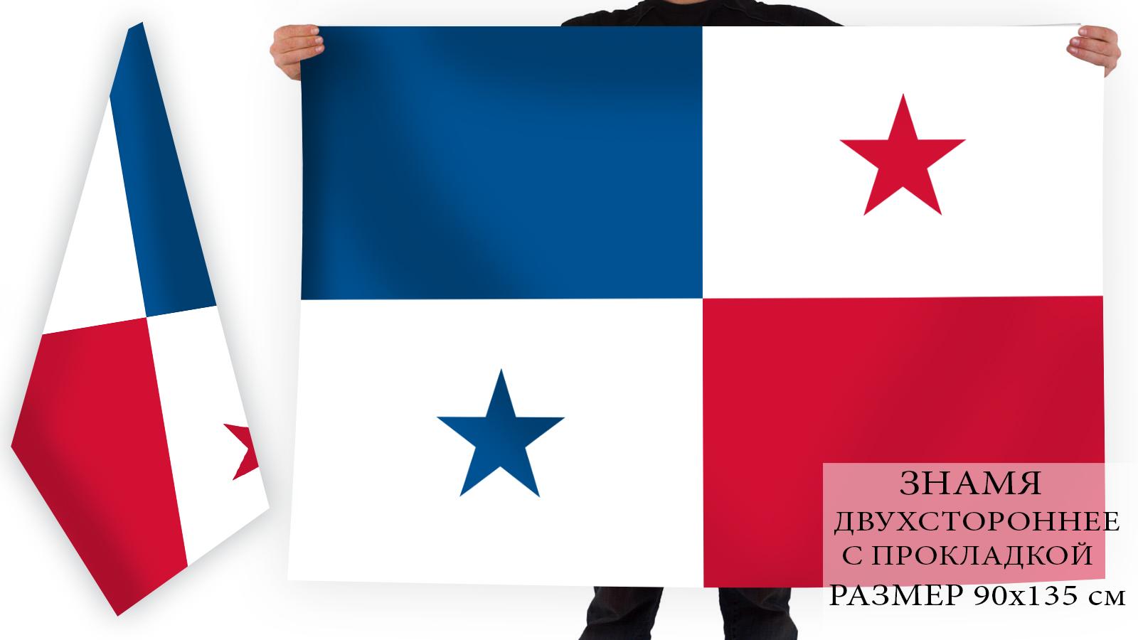 Флаг Панамы двухсторонний