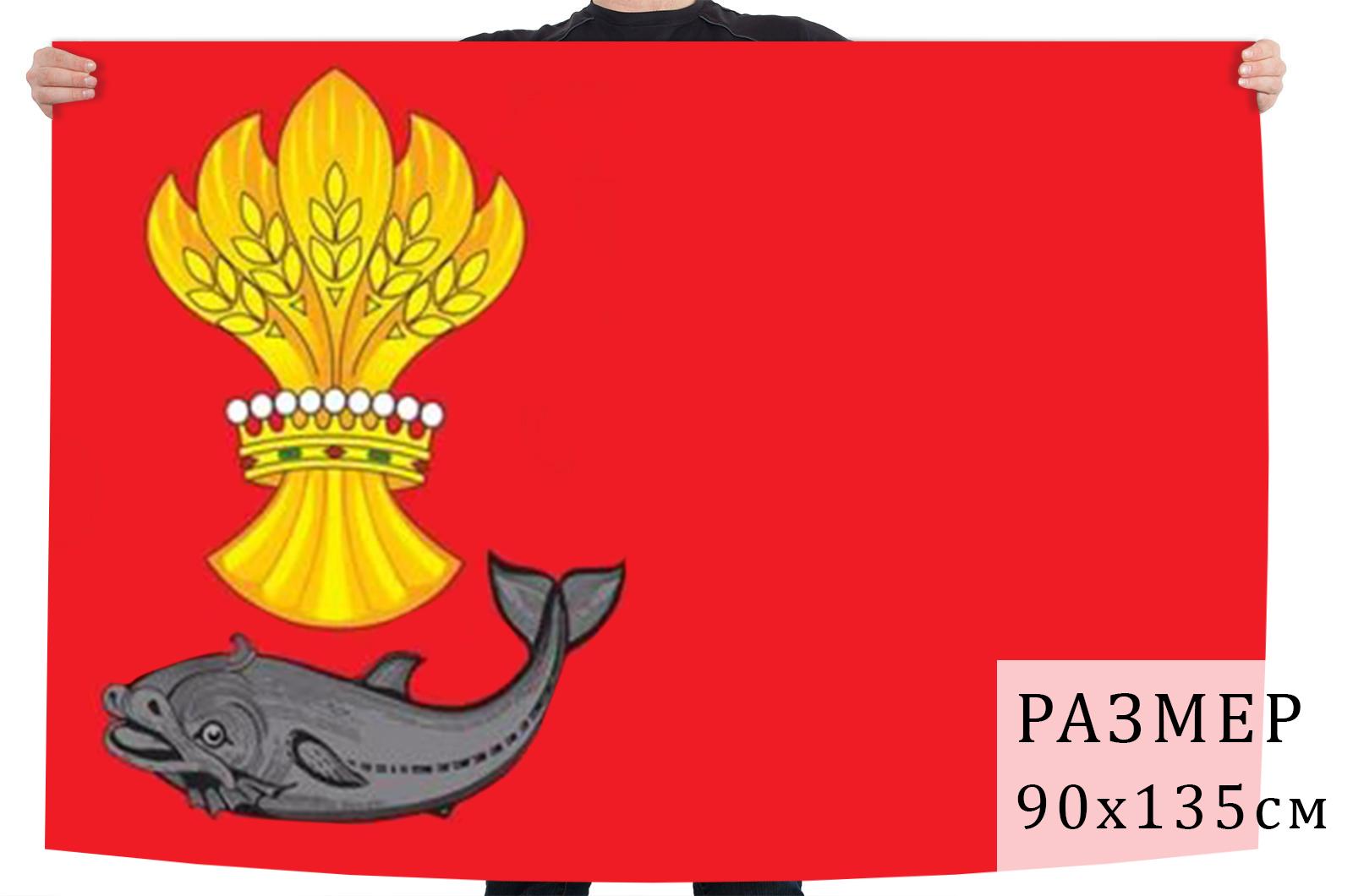 Флаг Панинского муниципального района