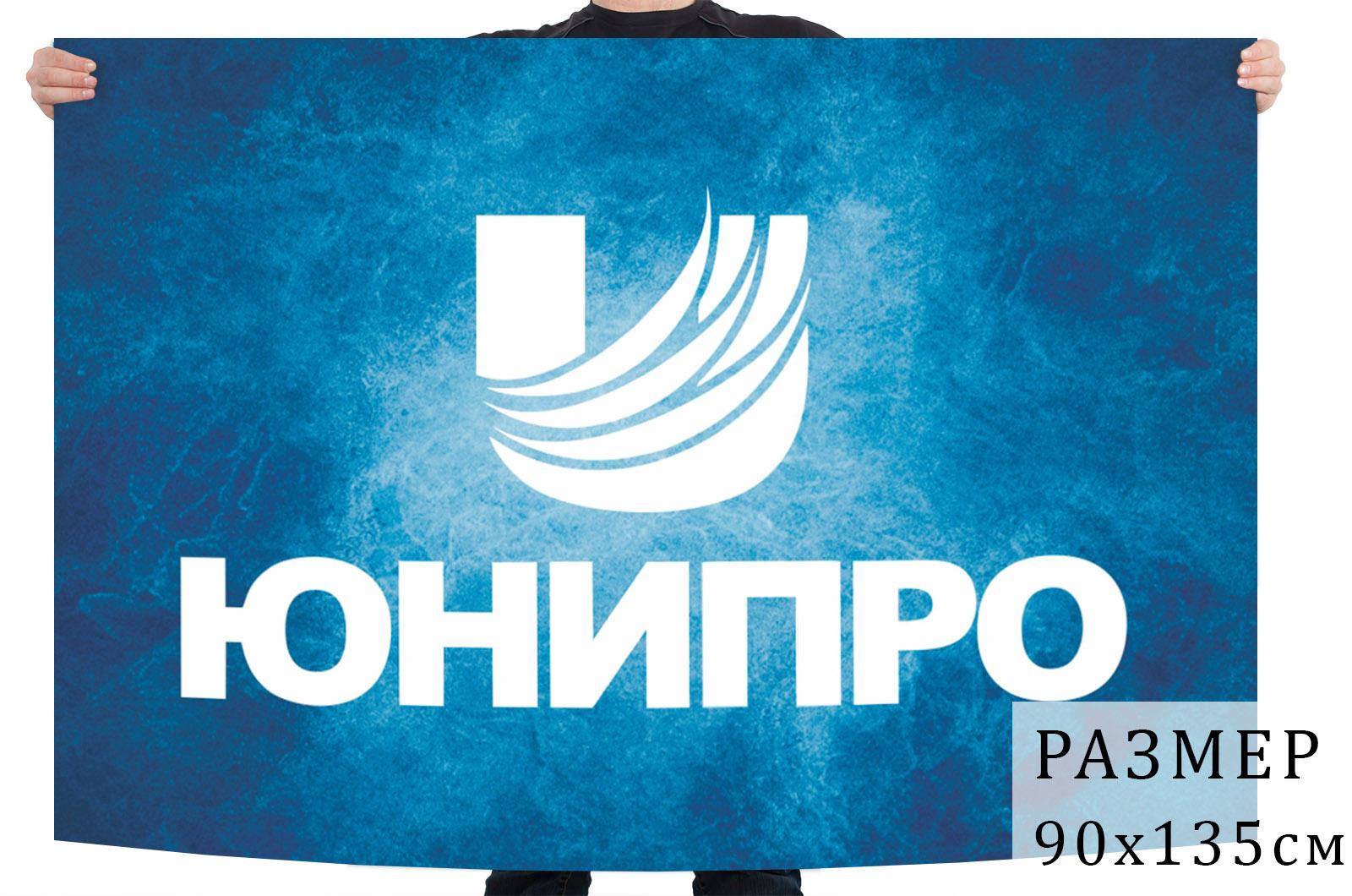 Флаг ПАО Юнипро