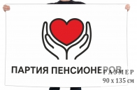 Флаг Партии Пенсионеров