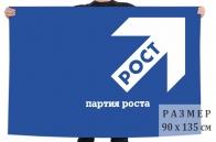 Флаг Партии Роста