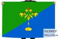 Флаг Партизанска