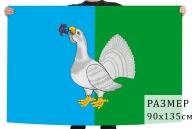 Флаг Павинского района