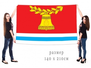 Большой флаг Павловского муниципального района Воронежской области