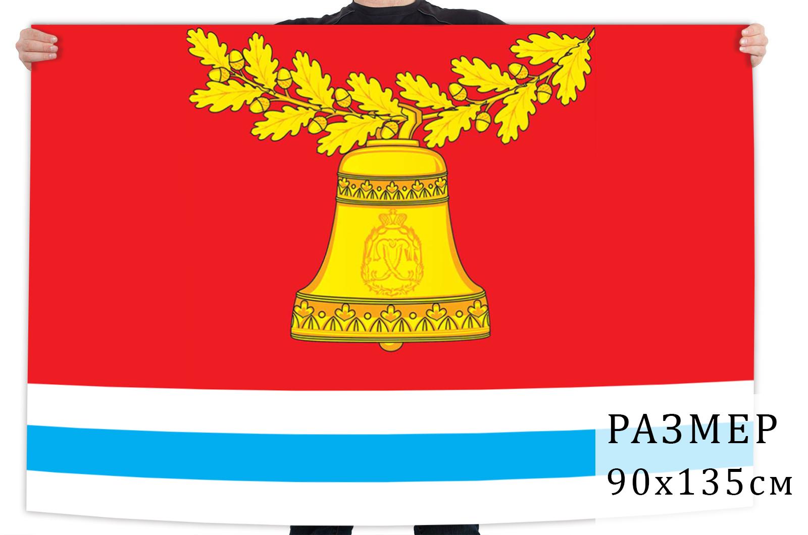 Флаг Павловского муниципального района Воронежской области