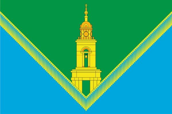 Флаг Павловского Посада