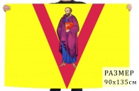 Флаг Павловского района Краснодарского края
