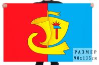 Флаг Павловского района Нижегородской области