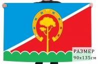 Флаг Павловского района