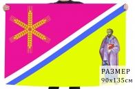 Флаг Павловского сельского поселения