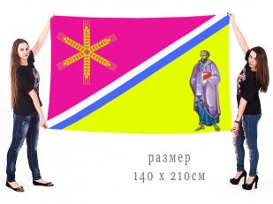 Большой флаг Павловского сельского поселения