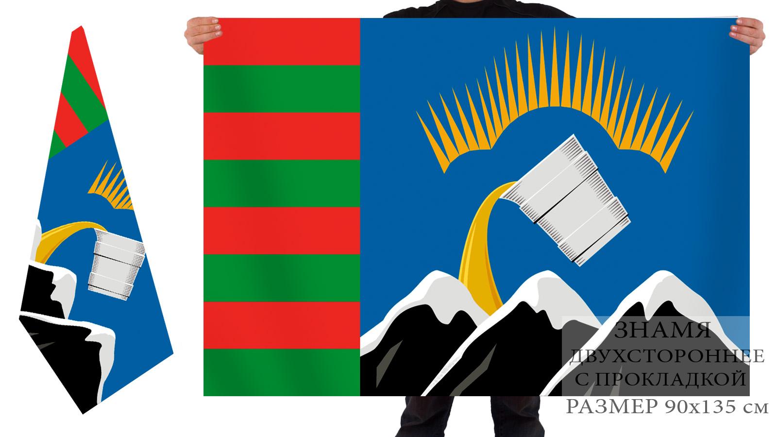 Двусторонний флаг Печенгского района