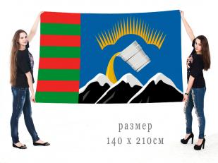 Большой флаг Печенгского района