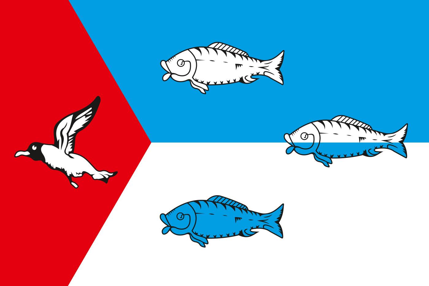 Флаг Пеновского района