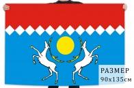 Флаг Пенжинского муниципального района