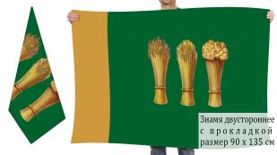 Двусторонний флаг Пензы