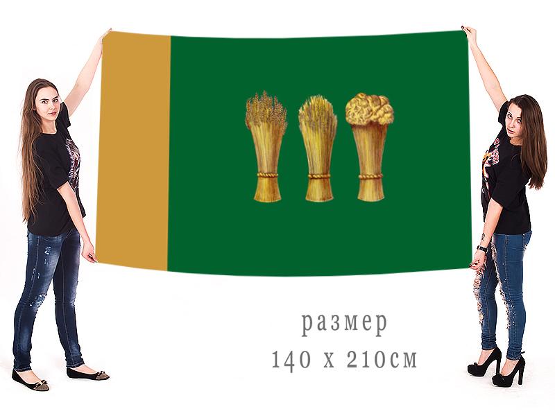 Большой флаг Пензы