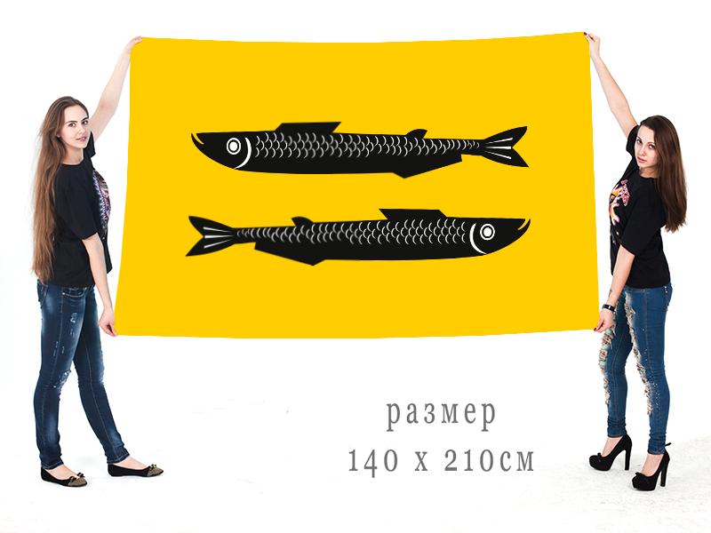 Большой флаг Переславль-Залесского