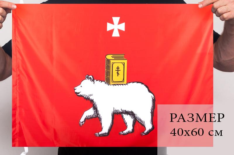 Флаг Перми 40x60 см
